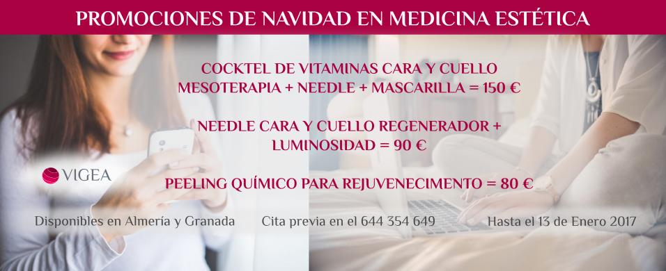 Promociones De Navidad En Medicina Estética Vigea